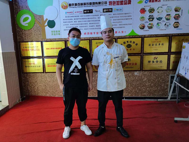 重庆王先生加盟四海花甲米线
