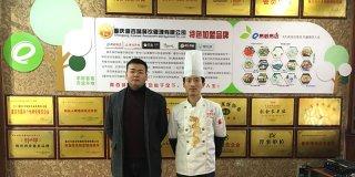 重庆开县邹先生加盟四海花甲米线