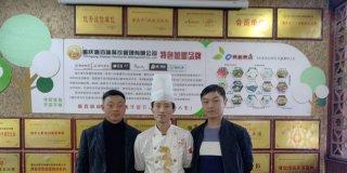 河南郑州王先生加盟四海花甲米线