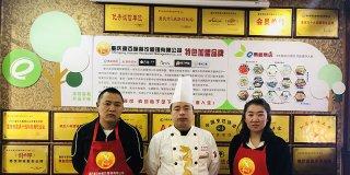 陕西西安刘先生加盟四海花甲米线