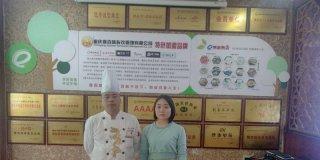 重庆涪陵卢女士加盟四海花甲米线