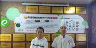 上海陆女士加盟四海花甲米线
