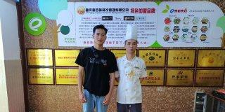 恭喜贵州陈先生合作四海花甲米线
