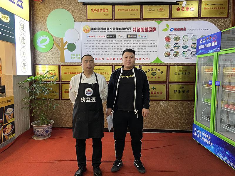 恭喜重庆刘先生合作四海花甲米线