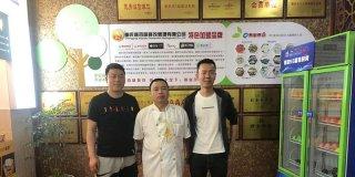 恭喜陕西杨先生合作四海花甲米线